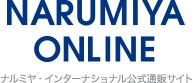 onlineshop_logo
