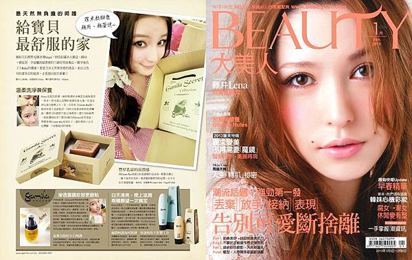 201301 BeautyGrace
