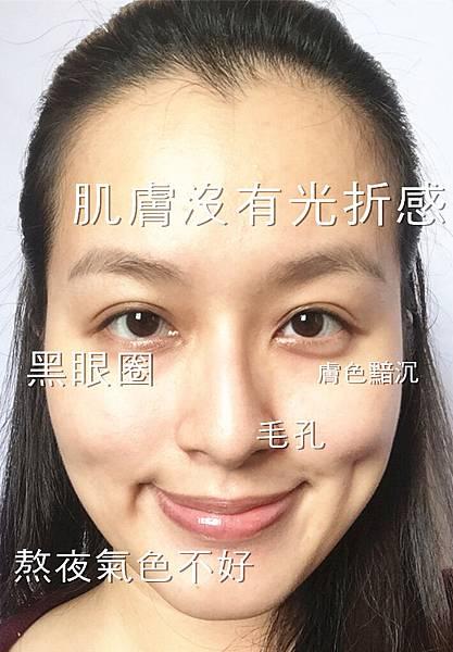 IMG_1508_副本