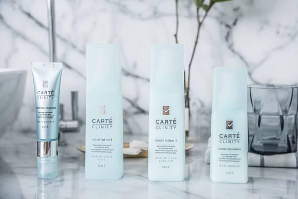 CARTE CLINITY可潤媞 敏感肌保養品牌