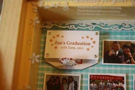Zoe's Graduation