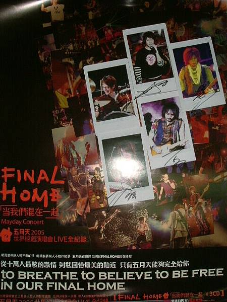 Final Home Poster