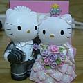 Daniel & Kitty