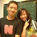 with APAJA