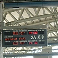 台中高鐵站