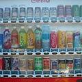 五顏六色販賣機