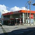 ENEOS 加油站