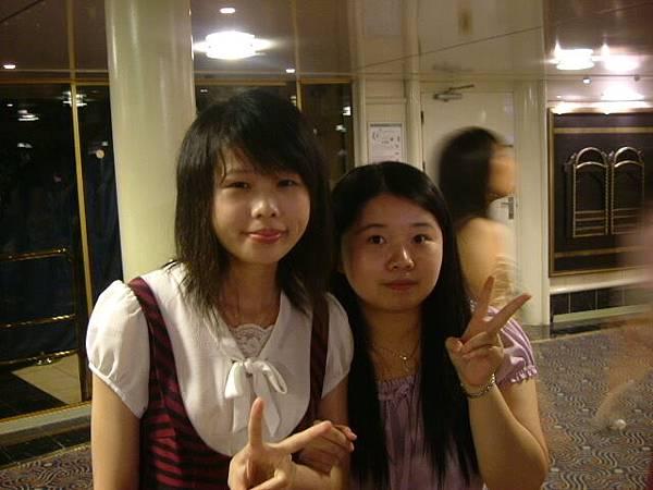 with Joyce