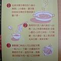 壽喜燒的吃法