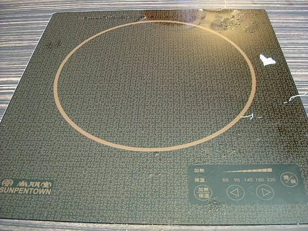 平面電磁爐