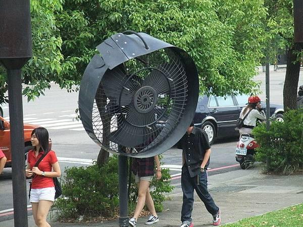 室外大風扇