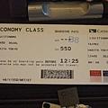 今日班機:CX 450