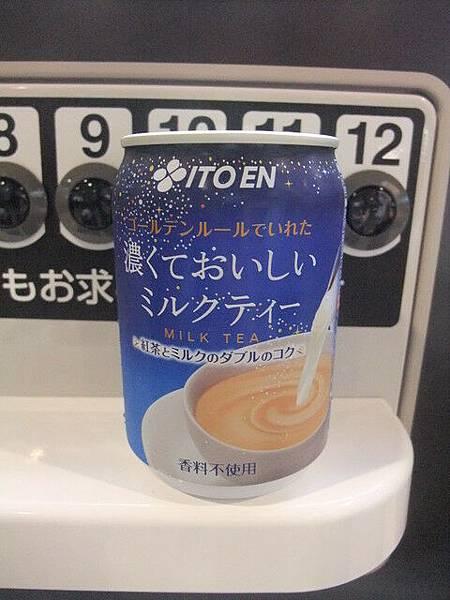 為了花掉零錢買的奶茶