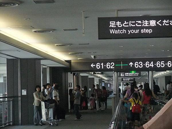 61號登機門