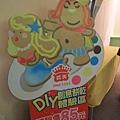 DIY 餅乾區