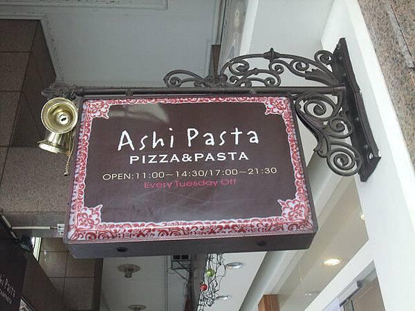 A Shi Pasta