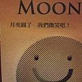 微笑月亮好可愛