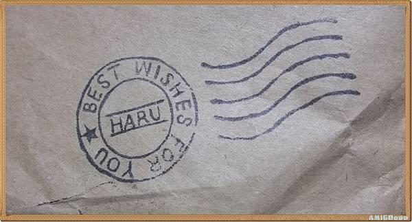 haru 郵戳印章
