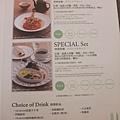 套餐 menu