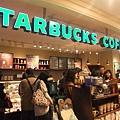 小小間的 Starbucks