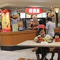 復古 KFC