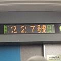 227 車次