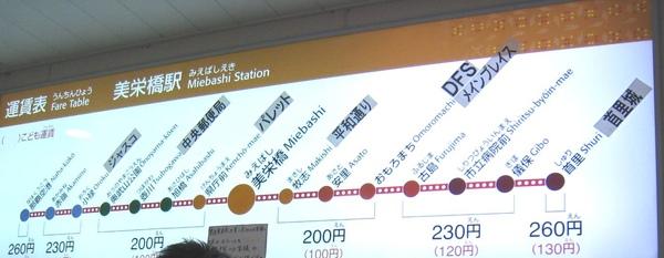 電車路線.jpg