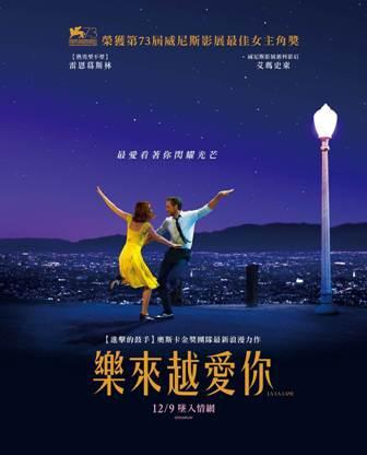 film_20161111026.jpg