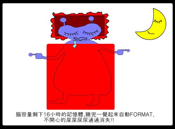 外星人2.bmp.jpg