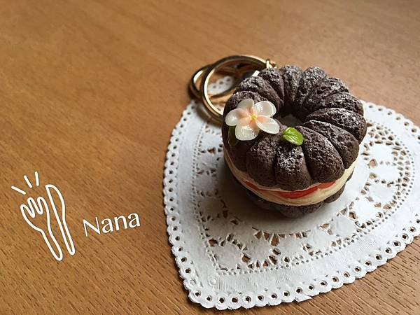 Nana-巧克力法蘭奇.jpg
