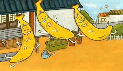 bananagenga