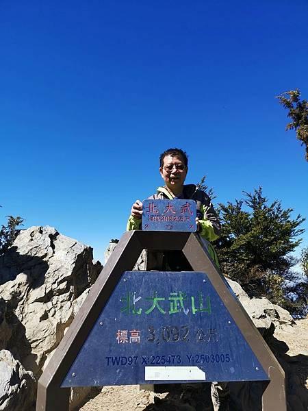 北大武_190209_0042.jpg