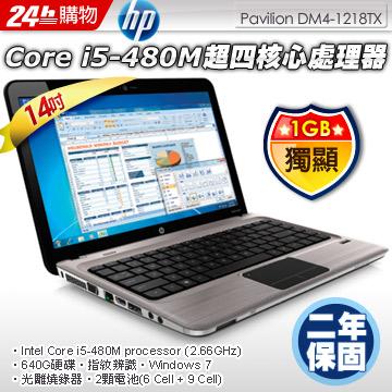 DHAG07-A54050062000_4d5ba02109ed6.jpg