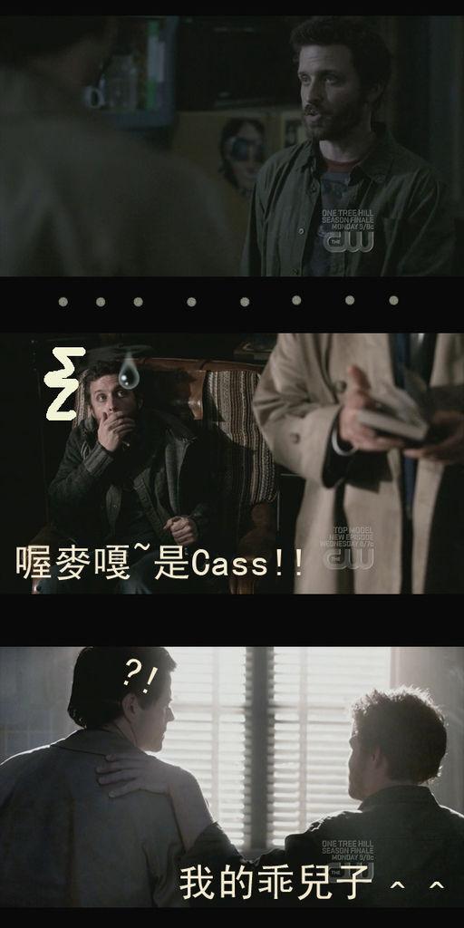 卡斯與先知.jpg