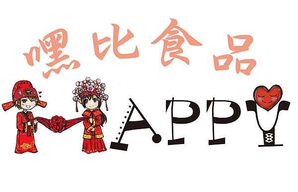 Happy繪+中文字體
