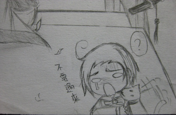 自畫 亞細亞圖 阿勇.jpg