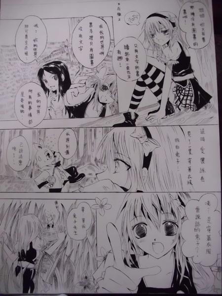 第一頁.JPG