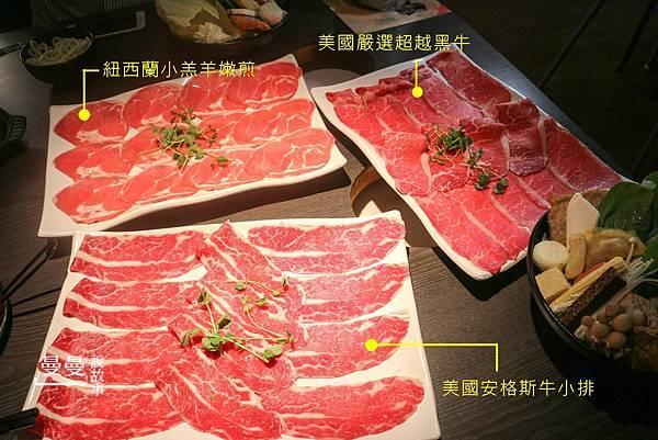 肉多多-35
