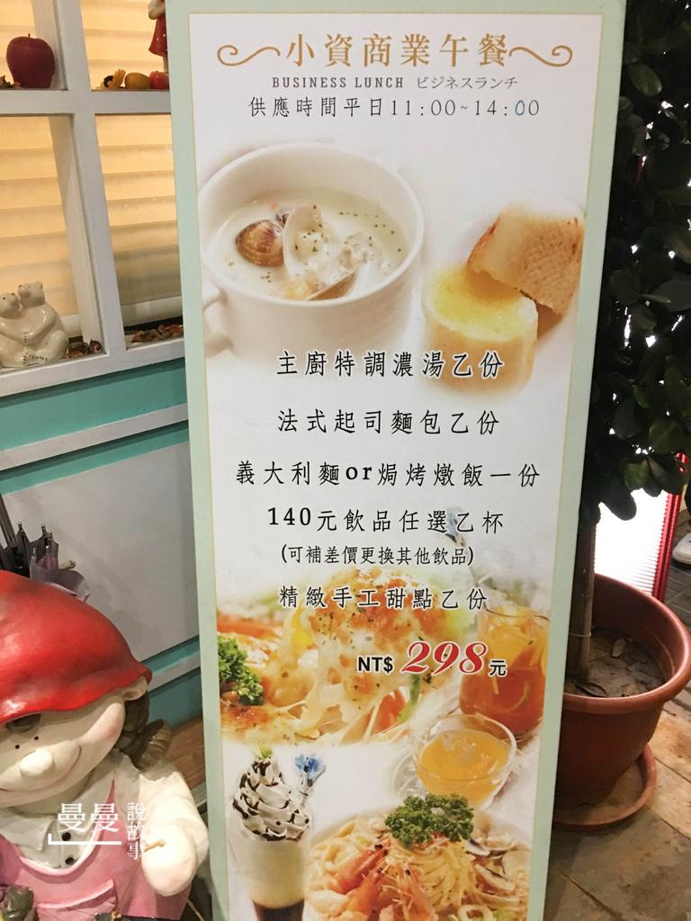 20171012Oyami cafe1-3