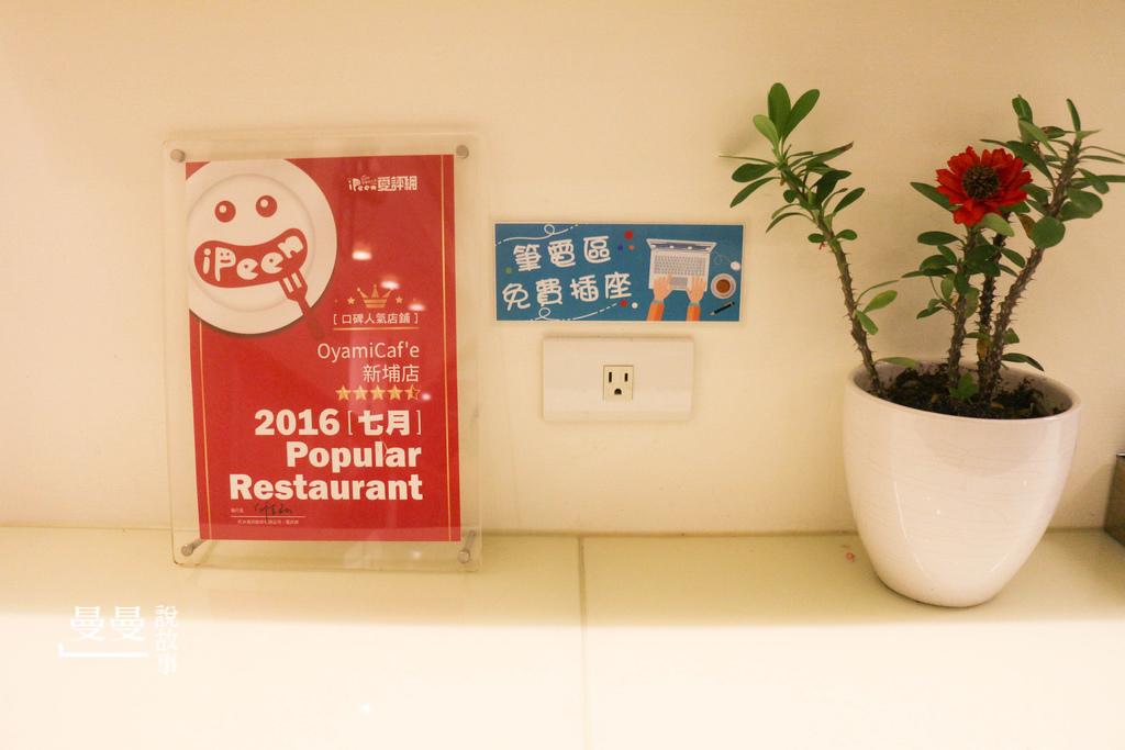 20171012Oyami cafe1-39
