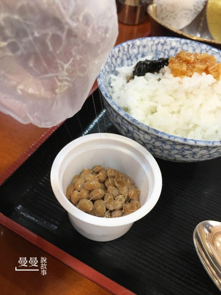 20170116川之湯IMG_8369-036
