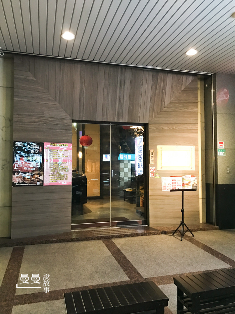 20171114明水然-3