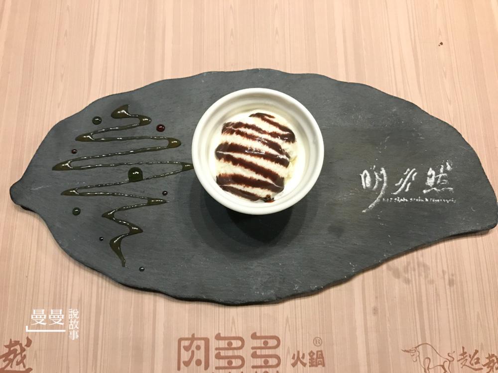 20171114明水然-160