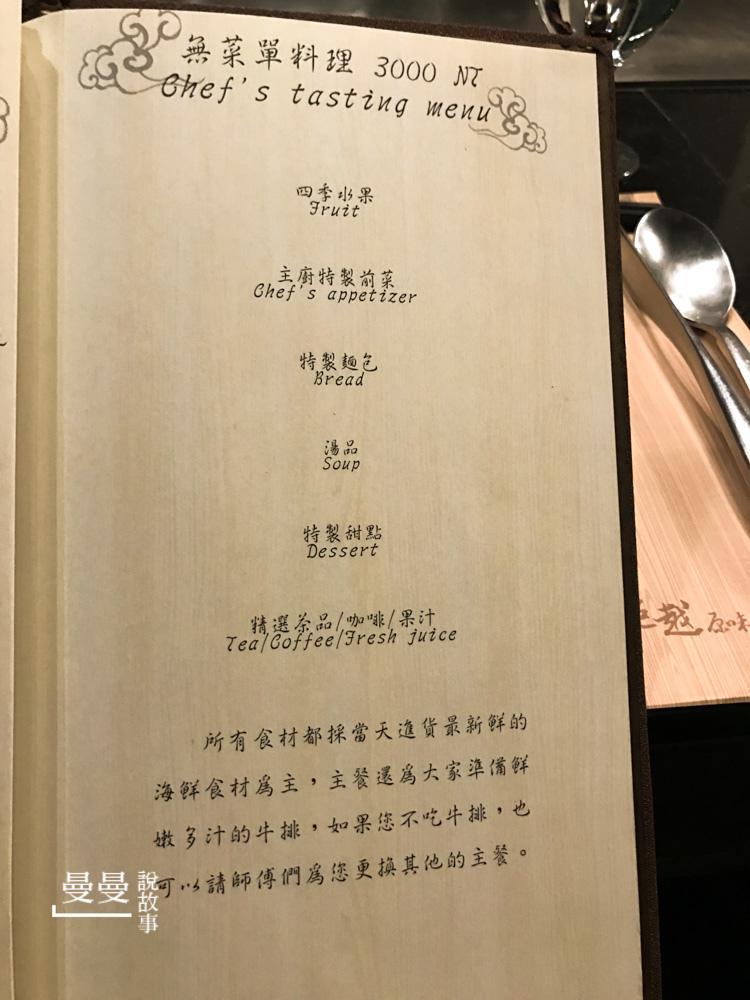 20171114明水然-51