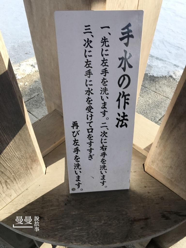 20170114北海道神宮IMG_7680-011
