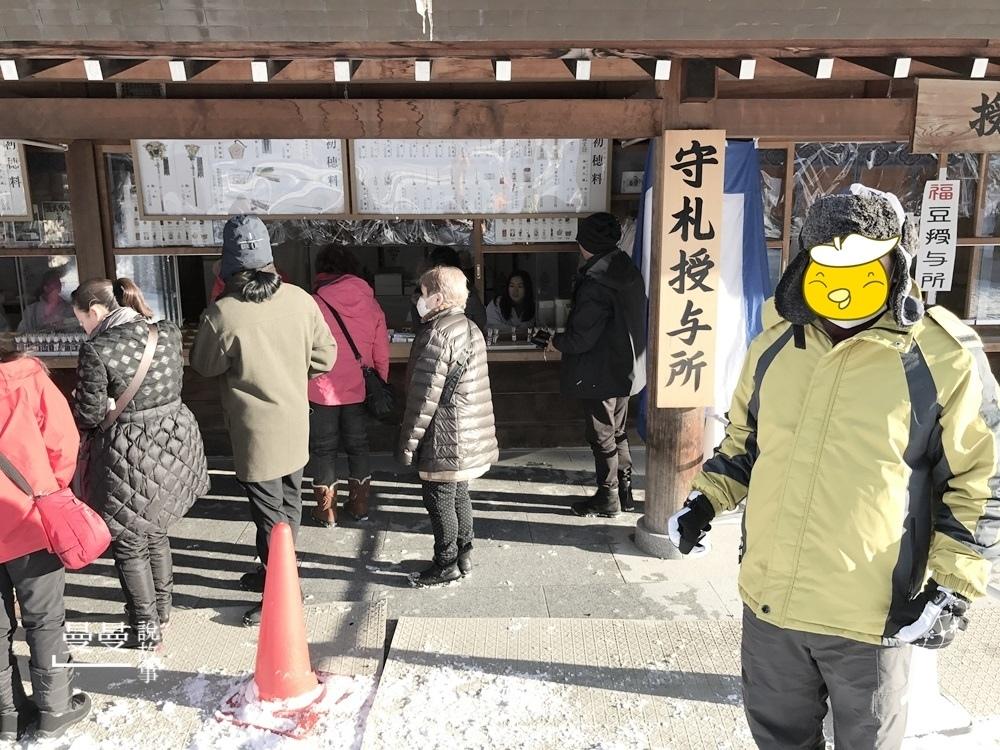 20170114北海道神宮IMG_7753-058