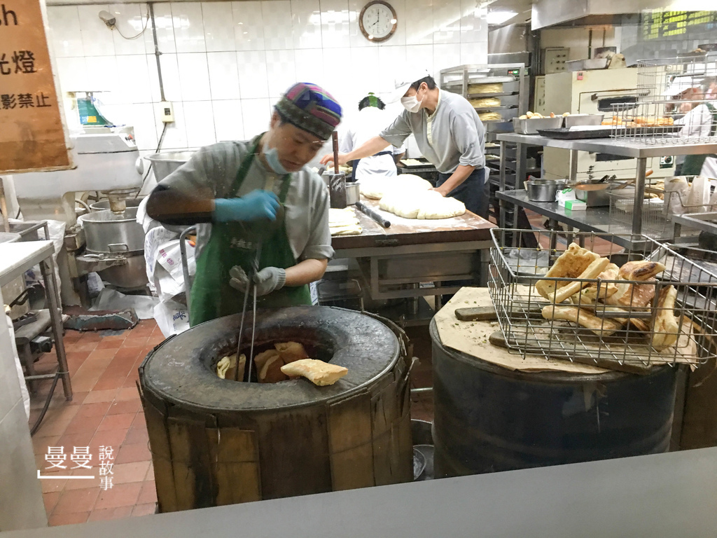 阜杭豆漿1-2