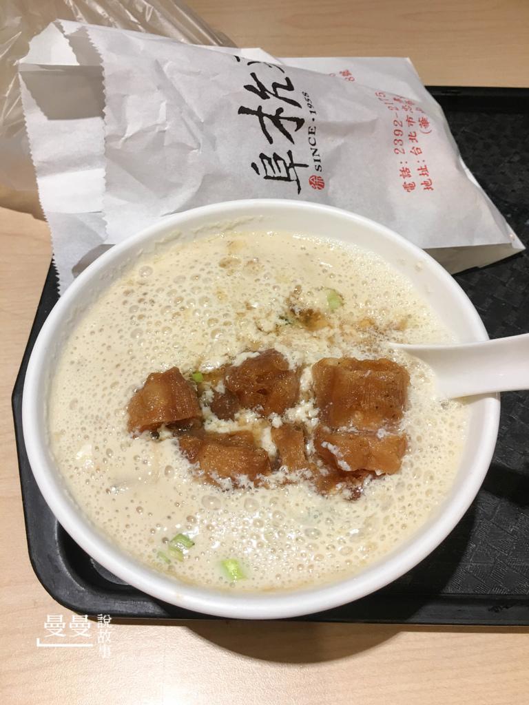 阜杭豆漿1-10