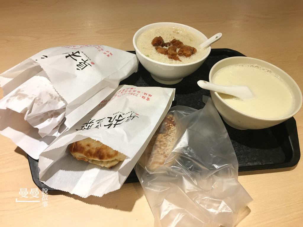 阜杭豆漿1-9