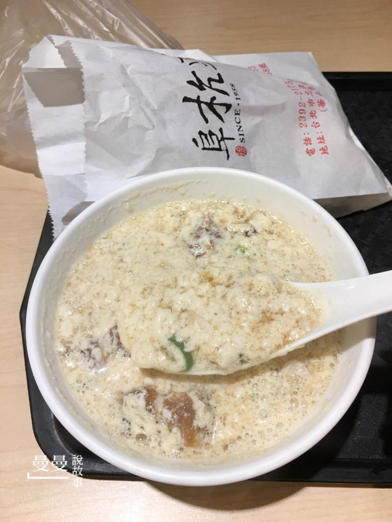 阜杭豆漿1-11